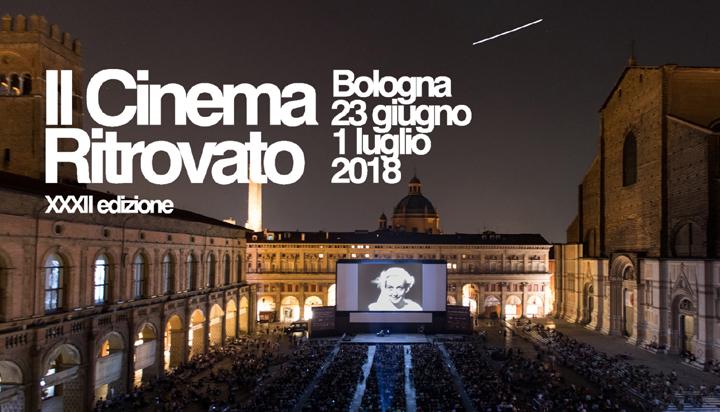 博洛尼亞有個電影節
